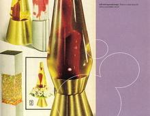Реклама восковых светильников в журнале